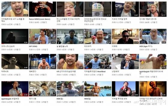 김승국씨(37)의 유튜브 계정에 올라온 공연 영상들. /사진=유튜브 채널 '승국김' 캡처
