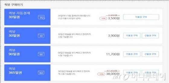 """""""별풍선 가격이 왜 이래?""""…소비자 기만한 '1인 방송' 사업자 - 머니투데이 뉴스"""