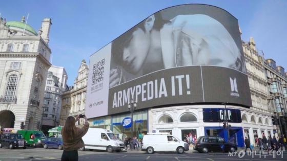 영국 런던 중심에 'BTS와 현대차가 함께' - 머니투데이 뉴스