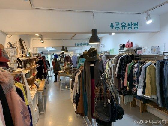 [MT리포트]사장만 15명 '공유상점'…임대료·인건비 1/10로 '뚝'
