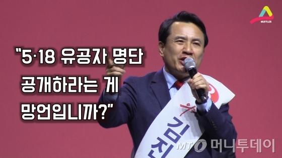 고군분투 했지만 당 대표 선거에서 낙선한 김진태 자유한국당 의원.