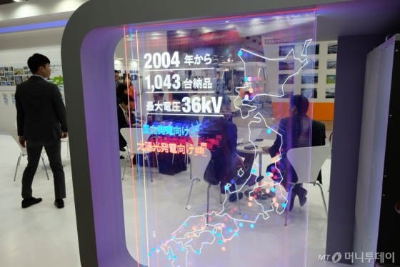 27일 도쿄 빅사이트에서 열린 '월드 스마트 에너지위크 2019' PV시스템 엑스포에 참가한 LS산전 부스. 일본 전역에 설치된 LS산전의 RMU 분포를 보여준다. /사진=박소연 기자