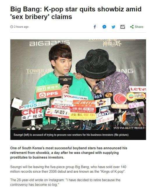 /사진=BBC 캡처