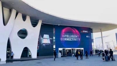 MWC 2019 컨퍼런스 외부 전경/사진제공=드래곤베인