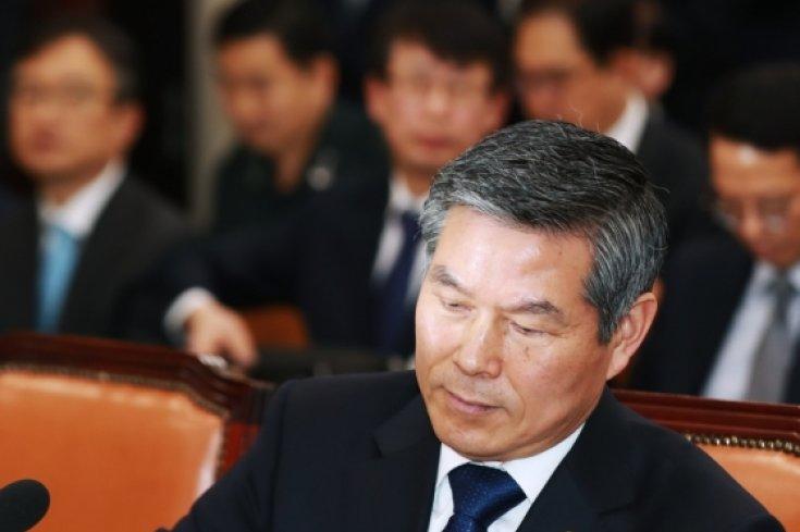 국방위 출석한 정경두 장관