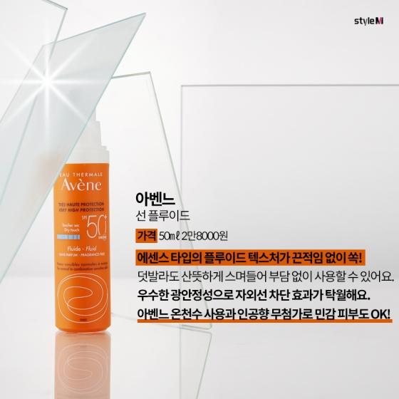 [카드뉴스] 무서운 봄볕 자외선…신상 '선 케어' 6