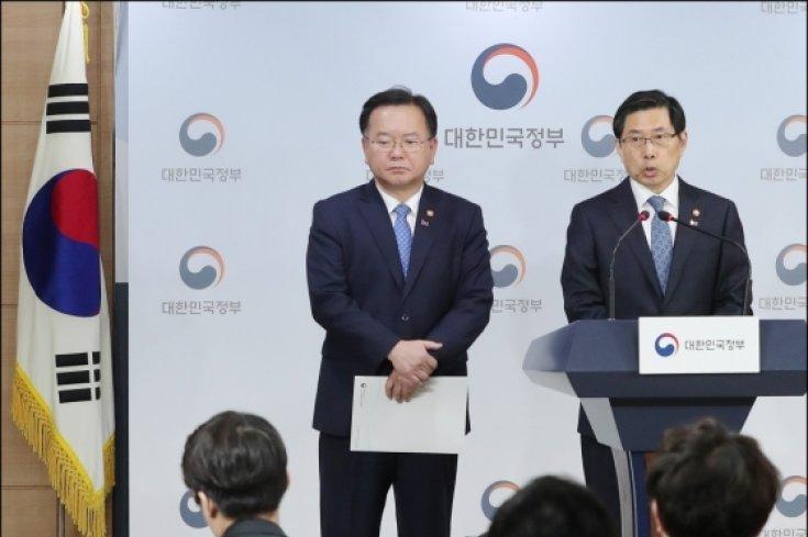 법무부-행안부, '버닝썬 사태' 긴급 기자회견