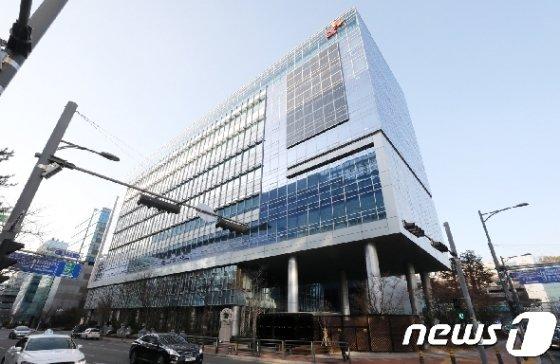 경기도 성남시 SK케미칼 본사. 2019.1.15/뉴스1 © News1 오장환 기자