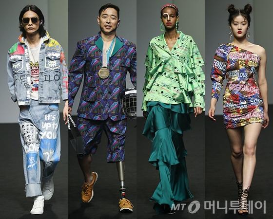 '그리디어스' 2019 F/W 컬렉션/사진제공=2019 F/W 서울패션위크