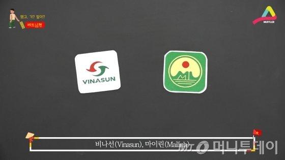'비나선'!! '마이린'!!. 베트남에서 택시 사기를 당하지 않으려면 이 두 가지만 기억하면 된다.