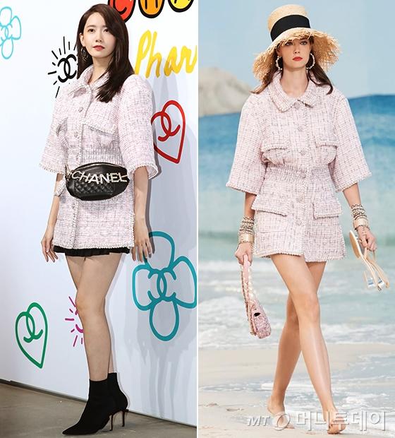 그룹 소녀시대 윤아, 샤넬 2019 S/S 컬렉션/사진=뉴스1, 샤넬