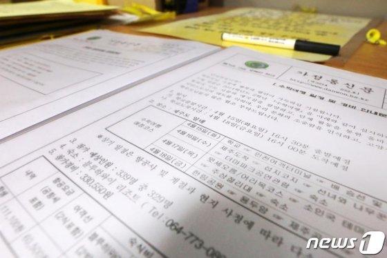 지난 9일 경기도 안산시 단원구 안산교육지원청에 마련된 단원고 4·16기억교실에 세월호 희생자들의 추모품이 놓여있다./사진=뉴스1