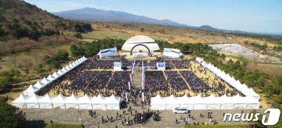 지난 3일 제주시 봉개동 4·3평화공원에서 4·3 71주년 추념식이 열리고 있다./사진=뉴스1