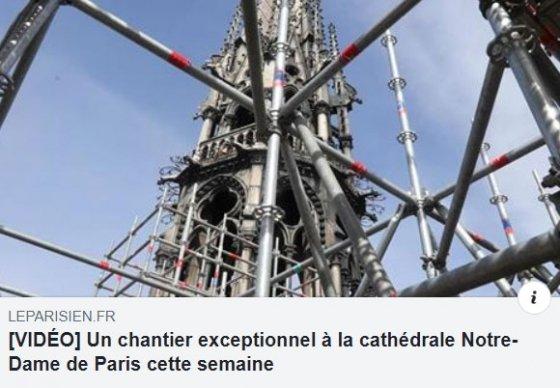 /사진=노트르담 대성당 페이스북