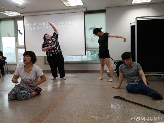 장애여성극단 '춤추는 허리' 연습 모습 /사진제공=장애여성공감