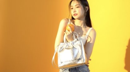 """손나은, 시원한 여름 패션…화이트 탑·옐로 원피스 """"화사해"""""""