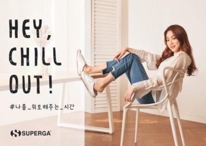 """구구단 미나, 신발 화보 공개…""""전매특허 미소"""""""