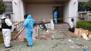 진주 아파트 방화·살인 '5명 사망'