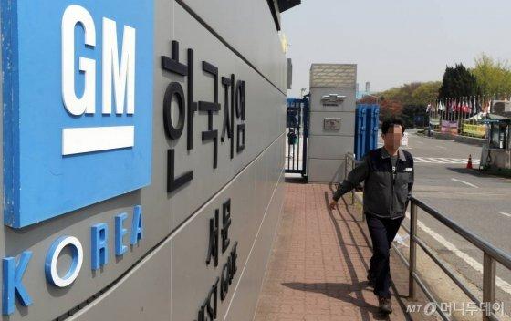 한국GM, 오늘 운명의 하루…노조 '파업 찬판투표' 실시 - 머니투데이 뉴스