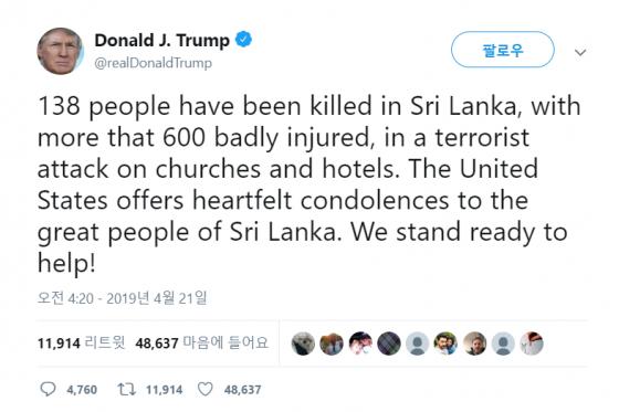 """트럼프 """"스리랑카 도울 것""""…각국 정상 연쇄폭발 사고 애도 - 머니투데이 뉴스"""