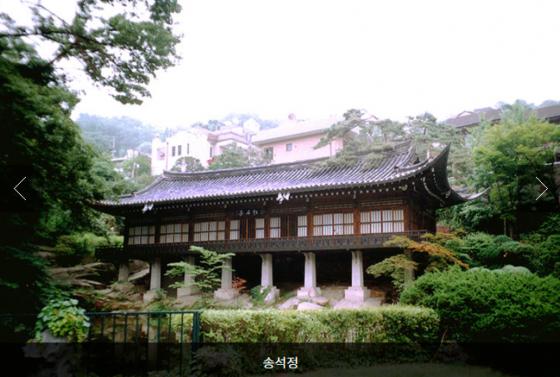 성락원의 정자 송석정/사진제공=문화재청 국가문화예산 포털