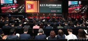 2019 키플랫폼 '미지의 첨단' 내일을 만나다