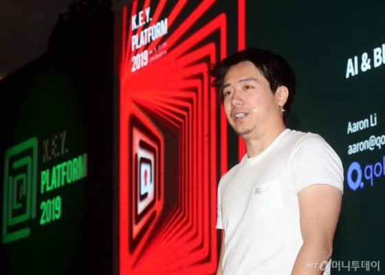 애런 리 쿼카 창업자가 26일 오전 여의도 콘래드 서울에서 열린 머니투데이미디어 글로벌 콘퍼런스 2019 키플랫폼(K.E.Y. PLATFORM)에서 AI와 블록체인의 만남에 대해 강연하고 있다. / 사진=홍봉진 기자 honggga@