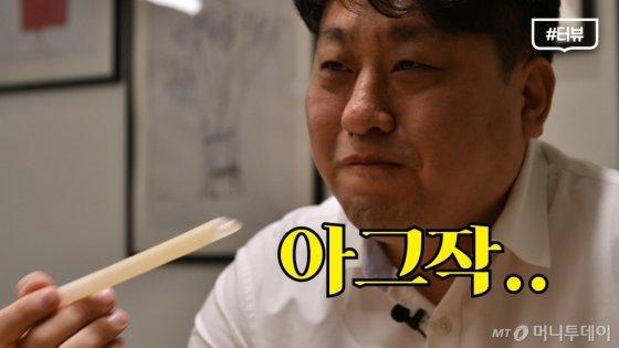 지난 2일 서울 종로구 사무실에서 만난 김광필 연지곤지 대표가 자사 버블티용 쌀빨대를 씹어먹고 있다.