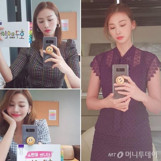 /사진=유인영 인스타그램