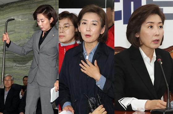 나경원 자유한국당 원내대표 /사진=뉴스1