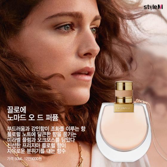 [카드뉴스] 로즈데이·성년의 날…여자친구 선물리스트 7