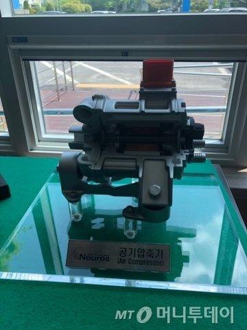 현대차의 수소전기차 넥쏘에 공급되고 있는 뉴로스의 공기압축기