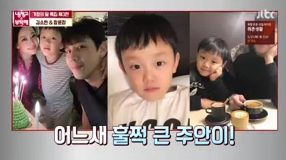 /사진=JTBC '냉장고를 부탁해' 방송화면