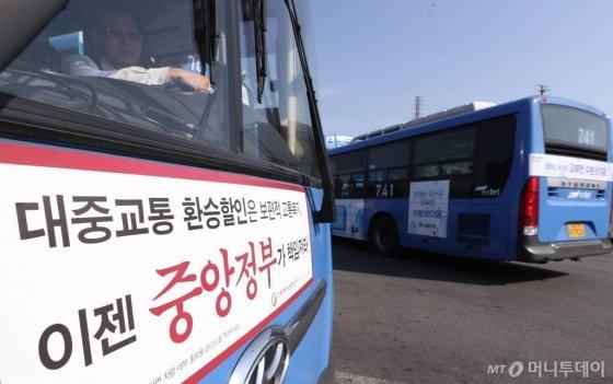 서울시버스노조가 지난 9일 오후 버스 파업 찬반여부를 결정하는 투표를 실시한 가운데 서울시 은평구의 한 공영차고지에 버스들이 주차돼 있다./사진=김휘선 기자