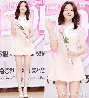'절대그이' 방민아, 핑크 원피스 패션…눈웃음 '싱긋'