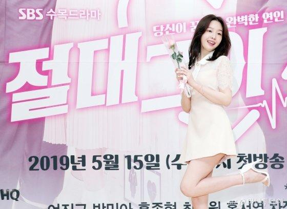 가수 겸 배우 방민아/사진=김창현 기자