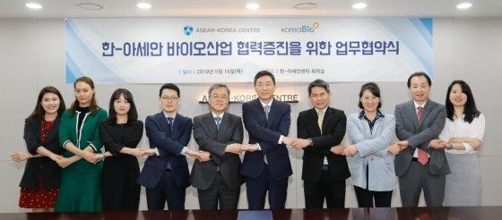16일 바이오산업 육성 및 협력 확대에 관한 업무협약식에 참석한 한-아세안센터와 한국바이오협회 관계자들이 기념사진을 찍고 있다. /사진=한-아세안센터 제공