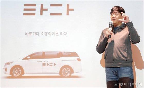 이재웅 쏘카 대표가 지난 2월21일 오전 서울 성동구 헤이그라운드에서 열린 택시시 협업 모델 '타다 프리미엄' 미디어 데이에서 취재진 질의에 답하고 있다./사진=김창현 기자