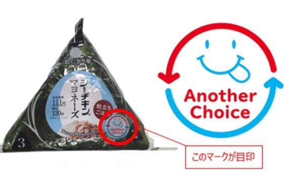 /사진=일본 '로손' 홈페이지