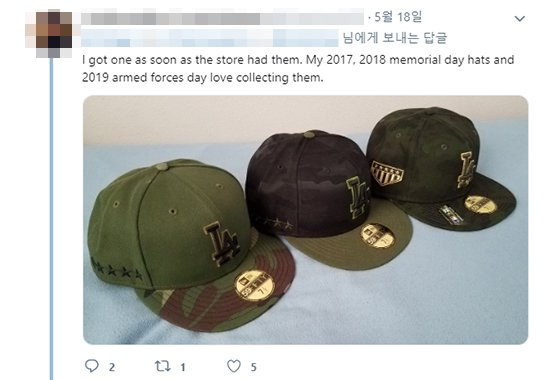 2017, 2018 메모리얼 데이, 2019 미국 국군의 날 기념 LA 다저스 모자./사진=트위터 캡처
