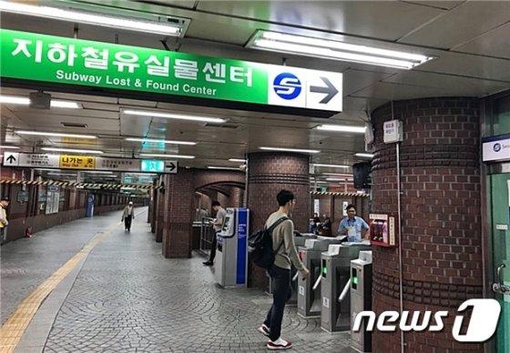 시청역 유실물 센터/사진=뉴스1