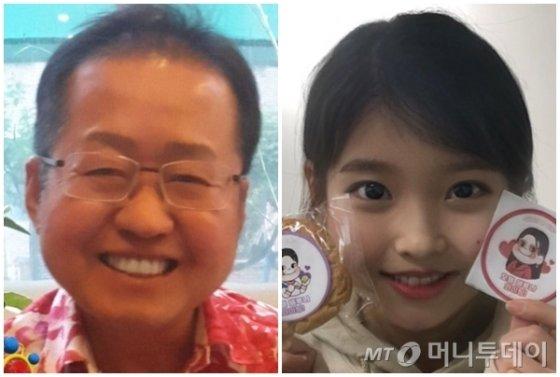 홍준표 자유한국당 전 대표와 아이유./사진=홍 전 대표 페이스북, 아이유 인스타그램