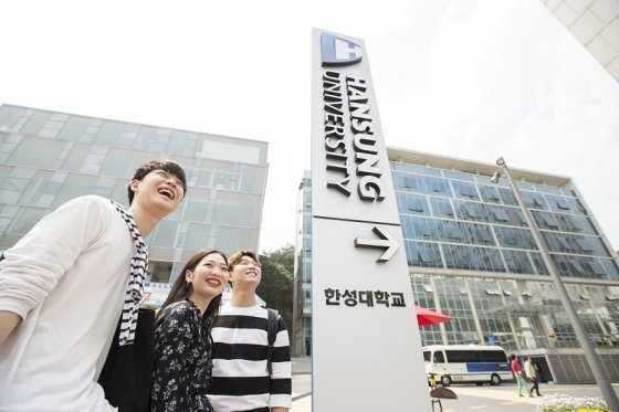 한성대, 대학-강소기업 연계형 청년일자리사업 선정