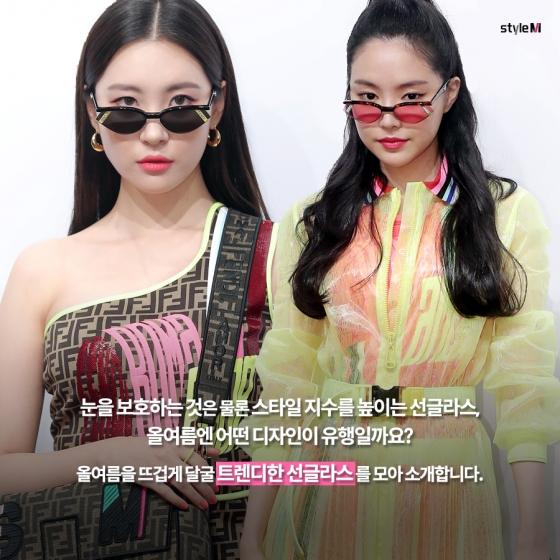 [카드뉴스] 올여름 유행은?…신상 '선글라스' 6