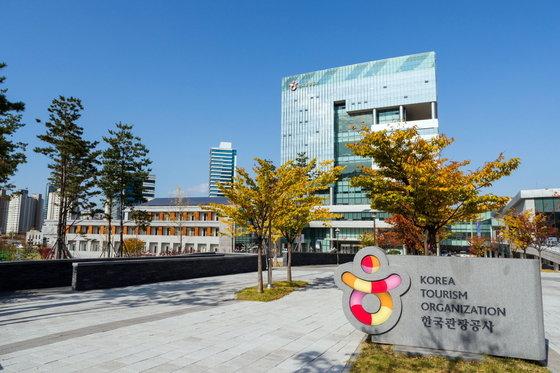 한국관광공사. /사진=한국관광공사
