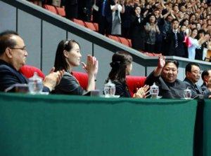 53일 만에 나타난 김여정, 달라진 스타일은?