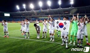 한국축구, U20 월드컵 사상 첫 결승행
