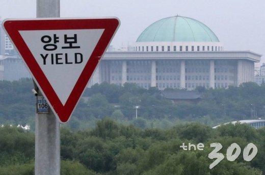 9일 오후 서울 여의도 서강대교 '양보' 교통표지판 뒤로 국회의사당이 보이고 있다./사진=홍봉진 기자