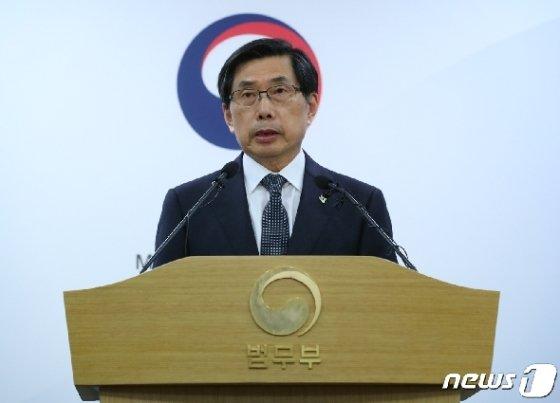 박상기 법무부 장관. 2019.6.12/뉴스1 © News1 이재명 기자