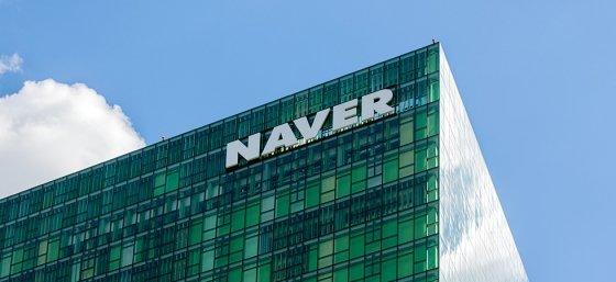 네이버, 용인 데이터센터 건립 '철회' - 머니투데이 뉴스